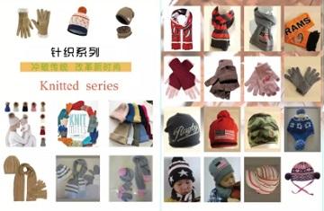 「展商风采」昆山凯瑞服饰邀您参加2019上海国际帽子围巾手套展!