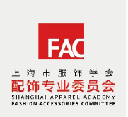 上海市服饰学会配饰专业委员会.png